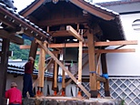 www.houun.jp_520.jpg