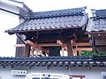 www.houun.jp_521.jpg