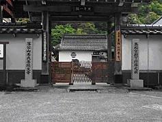 今の門扉, monzen.JPG