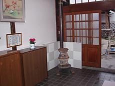 煙突内側, www.houun.jp_369.jpg