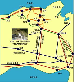 広域図, www.houun.jp_320.jpg