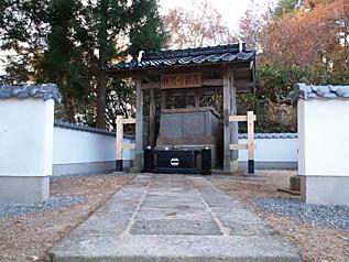 www.houun.jp_209.jpg