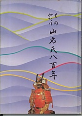 www.houun.jp_311.jpg
