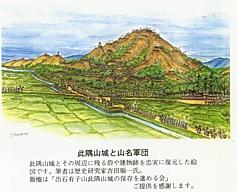 巻頭写真, www.houun.jp_314.jpg