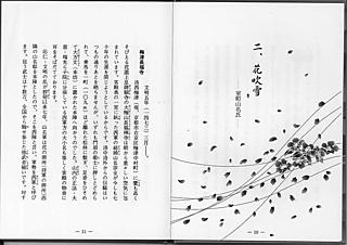 イメージ, www.houun.jp_315.jpg