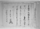 P19-1.jpg