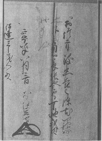 P19-2.jpg