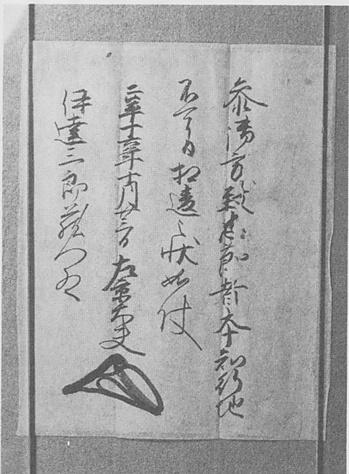 P19-3.jpg
