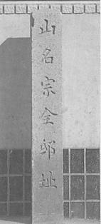 P18-1.jpg