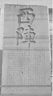 P18-2.jpg