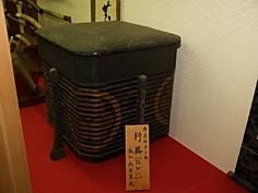 www.houun.jp_269.jpg
