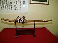 陣太刀1, www.houun.jp_290.jpg