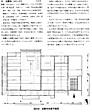 建物調査.jpg