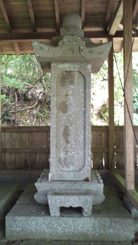 8代義方公墓石.JPG