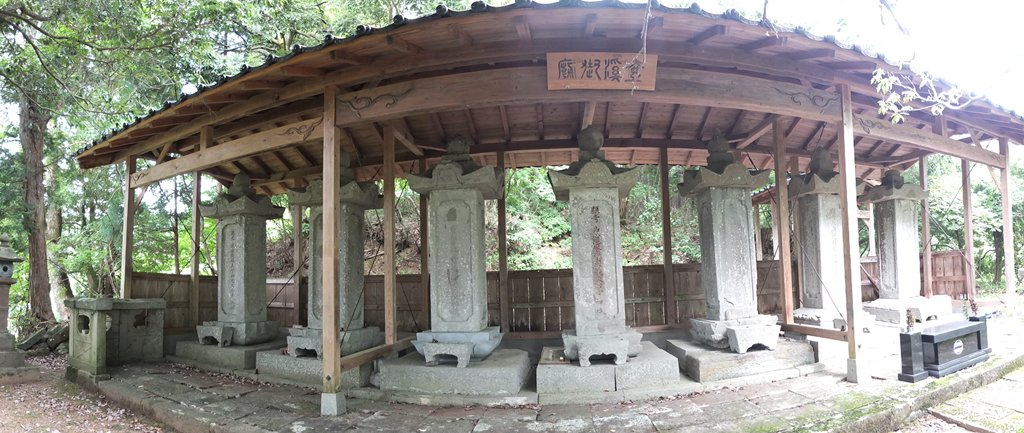 壺渓御廟パノラマ 1