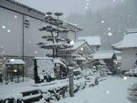 H18豪雪 1