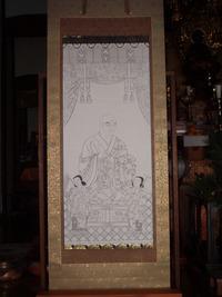 元三大師の像
