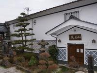 山名氏資料館「山名蔵」