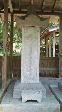 4代隆豊公墓石.JPG