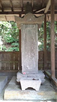 5代豊就公墓石.JPG