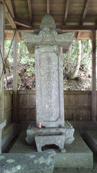 9代義蕃公墓石.JPG